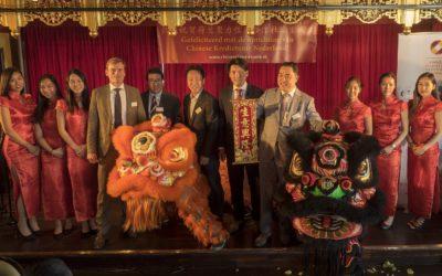 Persbericht: Eerste kredietunie voor Chinese ondernemers van start